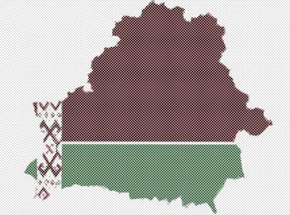 Sonderthema Belarus